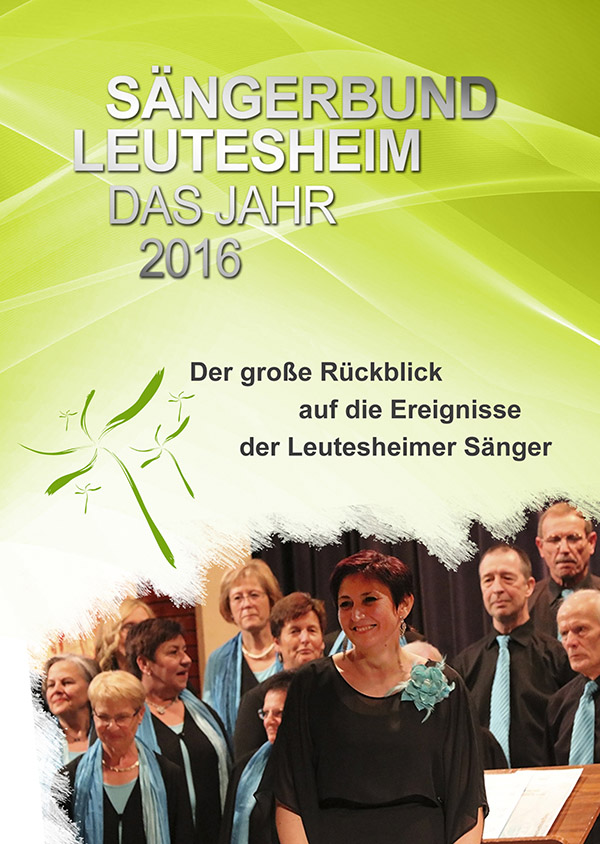 DVD Cover 2016